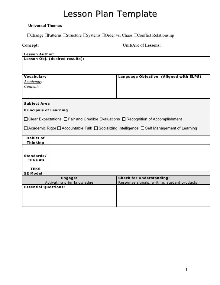 Teks Lesson Plan Template Yelommyphonecompanyco - 5 e lesson plan template