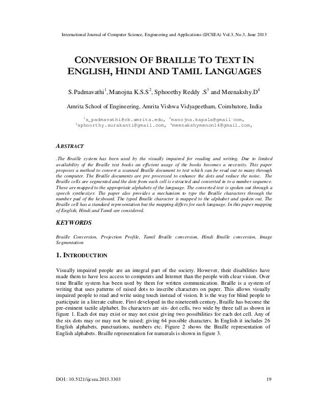 Conversion of braille to text in English, hindi and tamil languages
