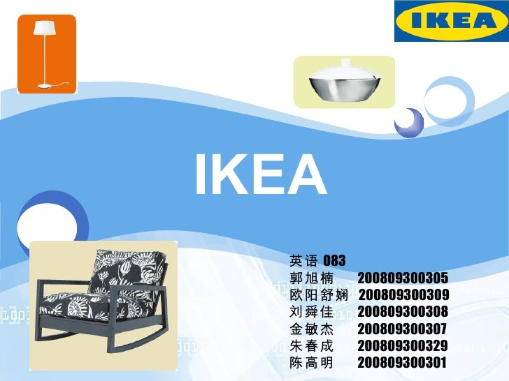 ikea the global retailer case study Case study answers koreanabg, ikea the global retailer case study answerspdf 3bc23e0e7ca2e2512ce5aba17bc3e5ff ikea the global retailer case study answers michael frueh searching for.
