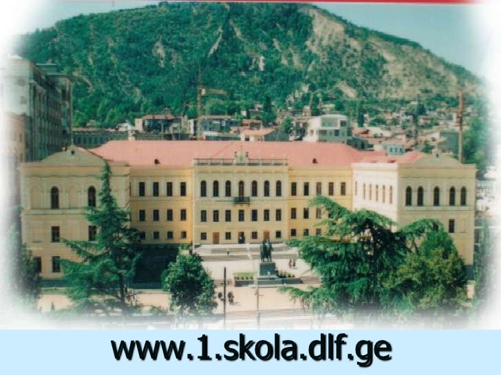www.1.skola.dlf.ge<br />