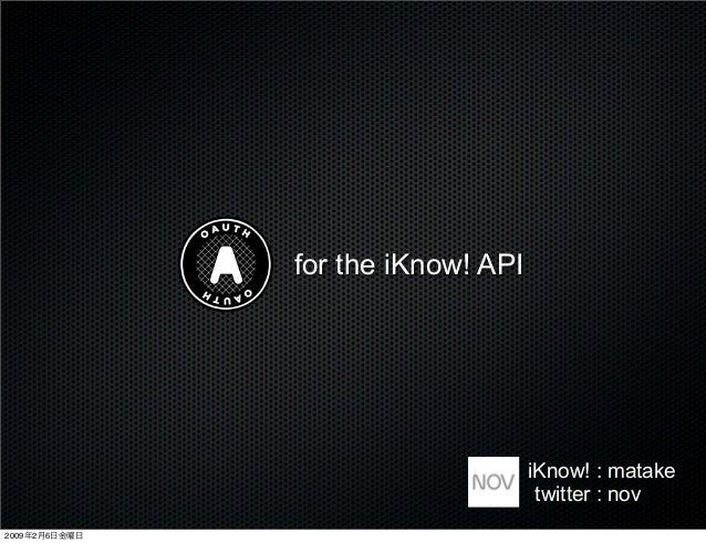 for the iKnow! API iKnow! : matake twitter : nov 2009年2月6日金曜日