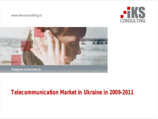 Telecommunication Market in Ukraine in 2009-2011