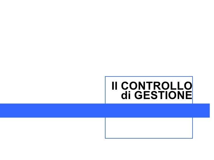 Il controllo di gestione introduzione
