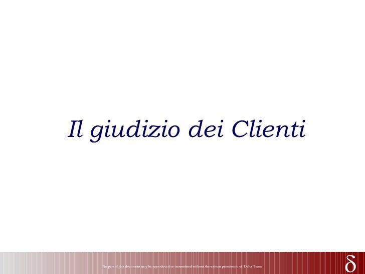 Il giudizio del cliente