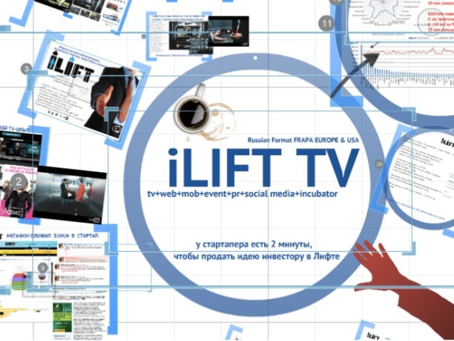 iLIFT TV - UKRAINE