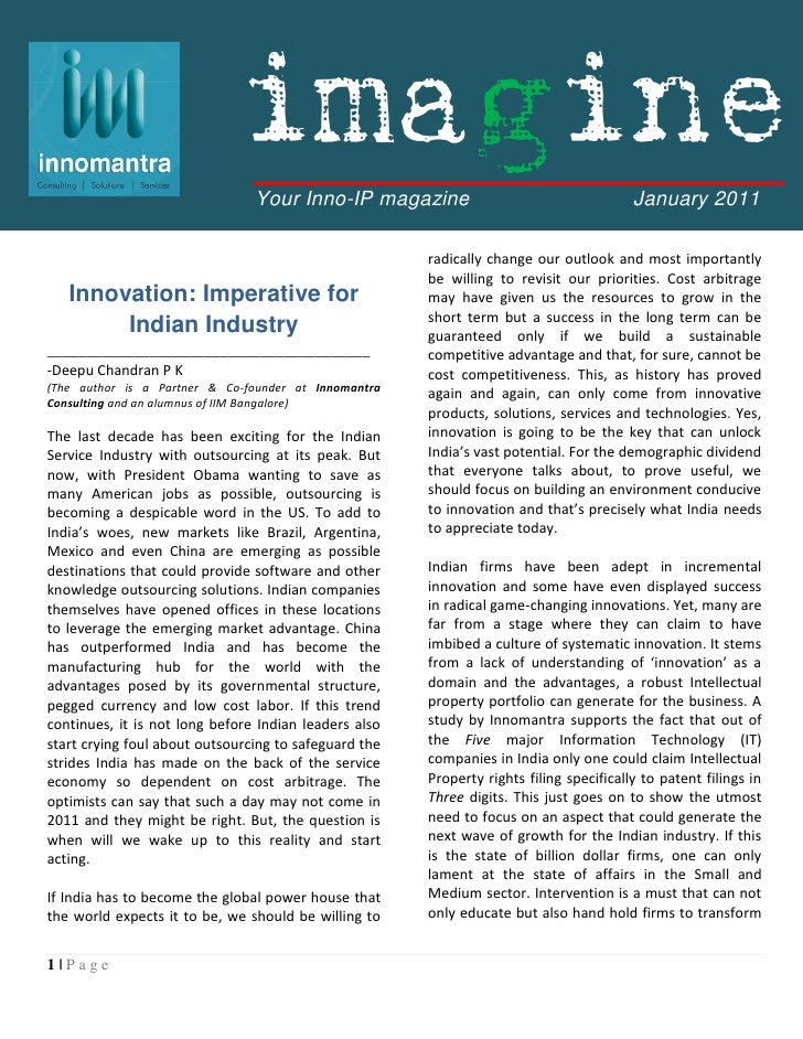 Imagine : Innovation in India - Imperative to Growth
