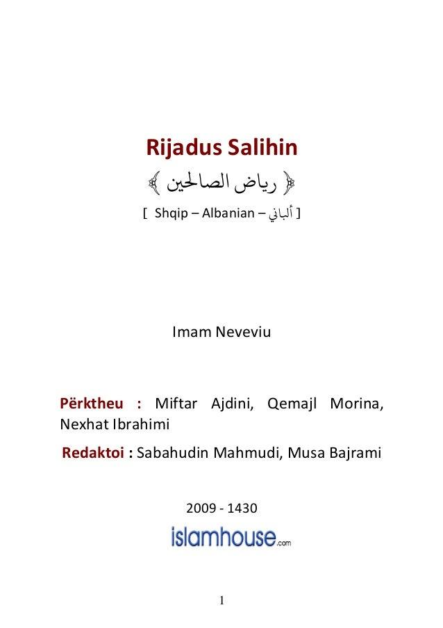 Rijadus Salihin ﴾ ﴿ ﻳﺎ ﻟﺼﺎﺤﻟﻦﻴ [ Shqip – Albanian – k] ﻛﺎ  Imam Neveviu  Përktheu : Miftar Ajdini, Qemajl Morina, Nex...