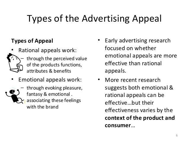 consumer appeal essay