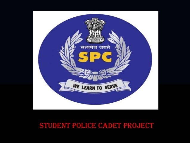 Student Police Cadet Project