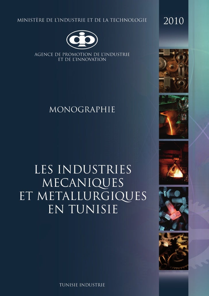 InIndustries Mécaniques Métallurgique-Tunisie