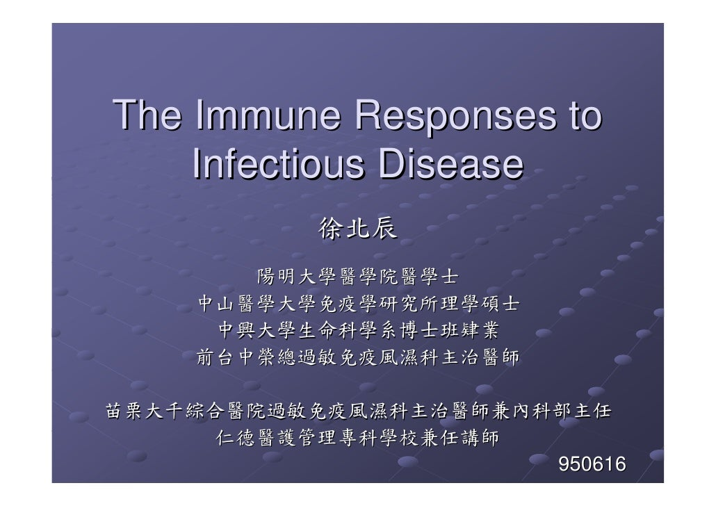 Immune Responses To Infectious Disease
