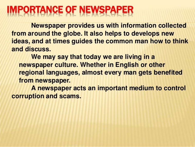 Essay on relevance of newspapers