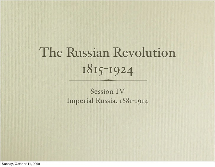 a history of the russian revolution in 1881 and the modernization of russia The march revolution | the russian revolution of and to carry on the war with efficiency for the honor of russia the moderate sr alexander kerensky (1881.