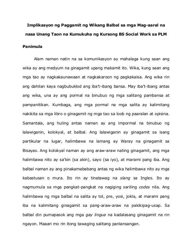 argumentative and persuasive essay example