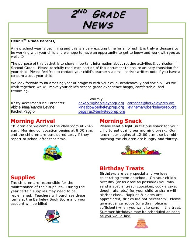 Important 2nd grade information pages blog