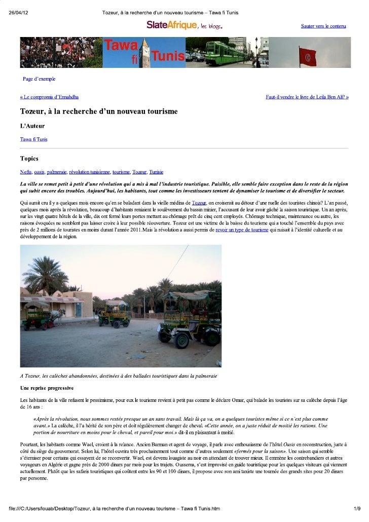 Imprimer – tozeur, à la recherche d'un nouveau tourisme – tawa fi tunis