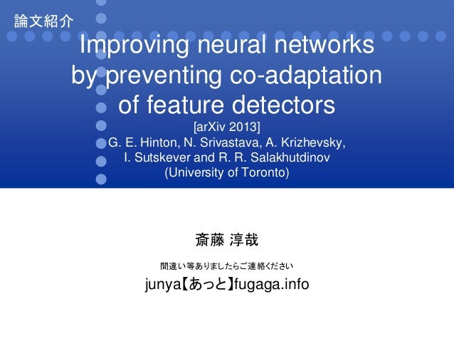 Improving neural networks by preventing co-adaptation of feature detectors [arXiv 2013] G. E. Hinton, N. Srivastava, A. Kr...