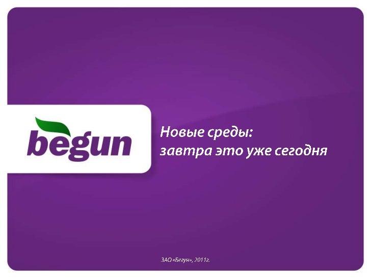 Imu2011 Климанская