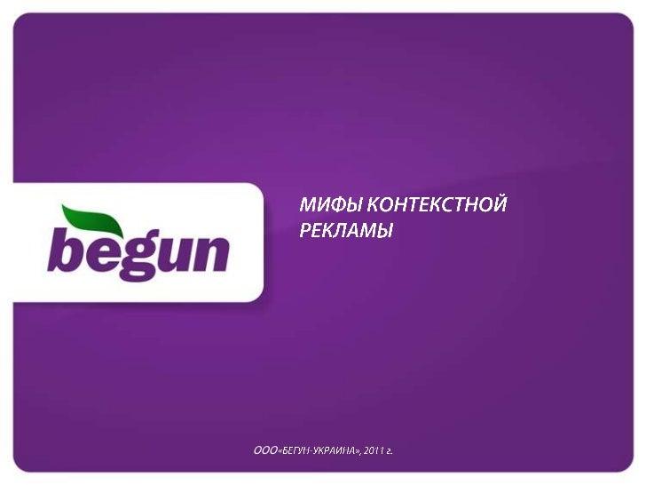Imu2011 Кустов