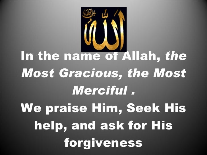 In the name of Allah,  the Most Gracious, the Most Merciful . We praise Him, Seek His help, and ask for His forgiveness