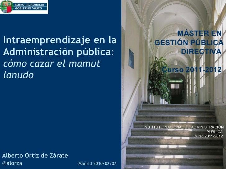 Intraemprendizaje en la Administración pública