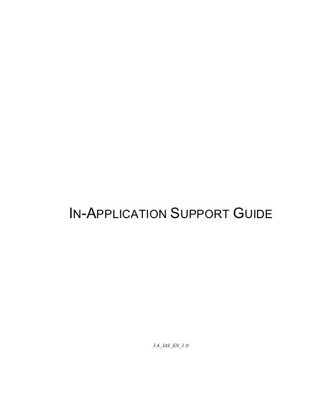 In application support_guide