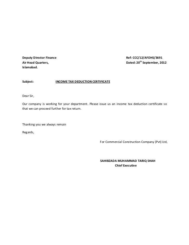 salary statement letter sample