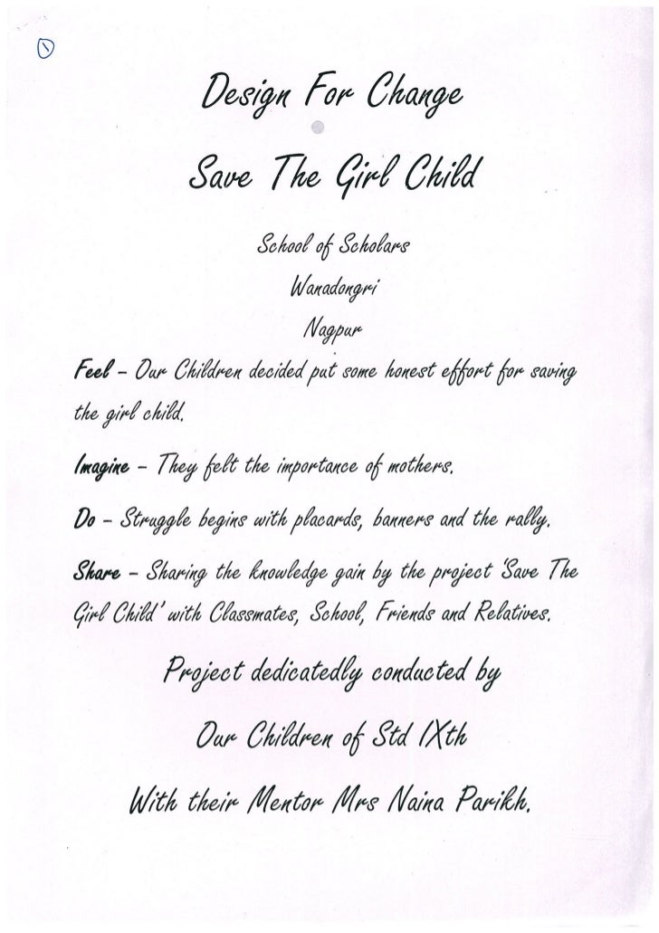 IND-2012-07 Carmel Convent High School Save the Girl Child