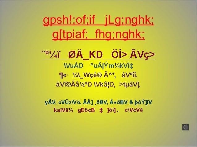 gpsh!;of;if jLg;nghk; g[tpiaf; fhg;nghk;