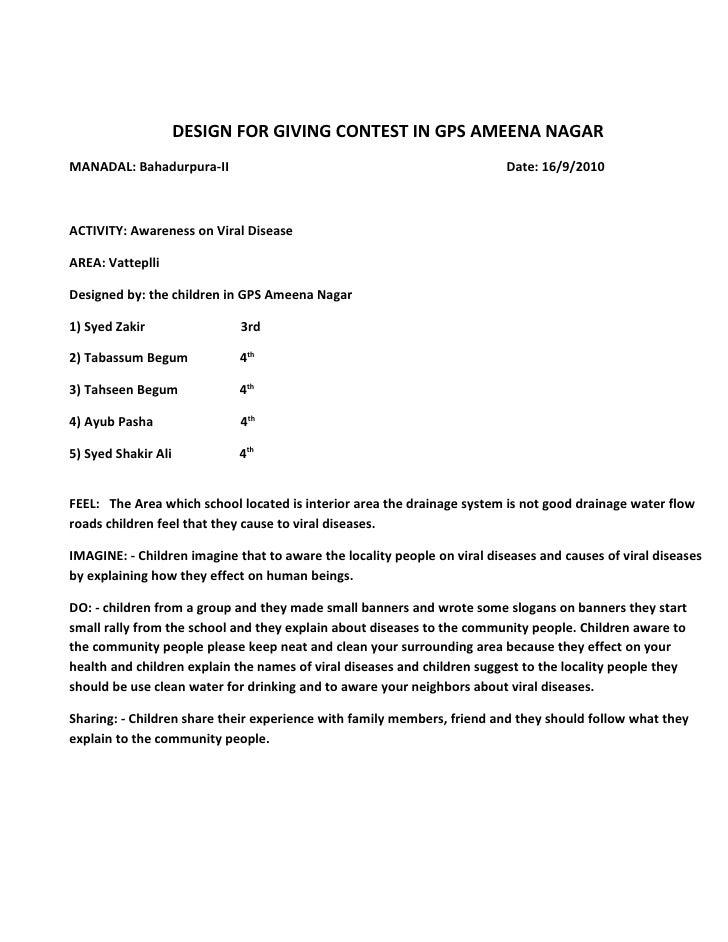 DESIGN FOR GIVING CONTEST IN GPS AMEENA NAGAR MANADAL: Bahadurpura-II                                                   Da...