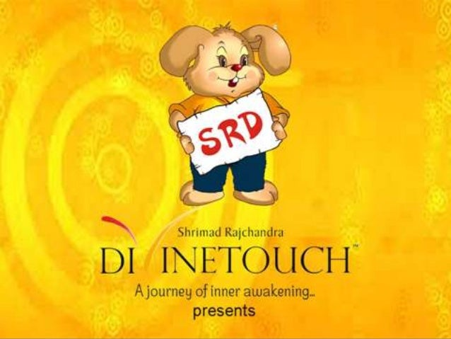 Learning through Touch SRD Matunga