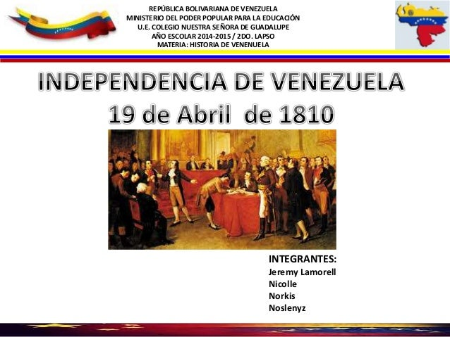 REPÚBLICA BOLIVARIANA DE VENEZUELA MINISTERIO DEL PODER POPULAR PARA LA EDUCACIÓN U.E. COLEGIO NUESTRA SEÑORA DE GUADALUPE...