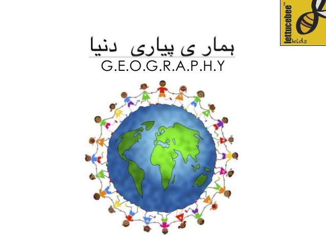 Geography   South Asia   India