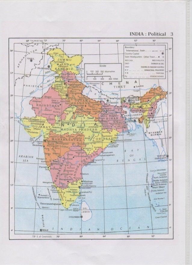India and paragay humanitarian work Human-Live-Care Center, Seva Sangha Samiti, Jharkhali, Basanti, Sunderban 24 South Par...