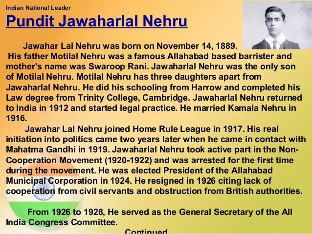 Biography of jawaharlal nehru in english