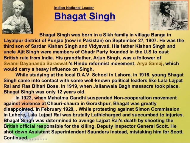 bhagat singh essay in marathi language Shaheed bhagat singh quotes in hindi language part 4 shaheed bhagat singh quotes in hindi language part 4.