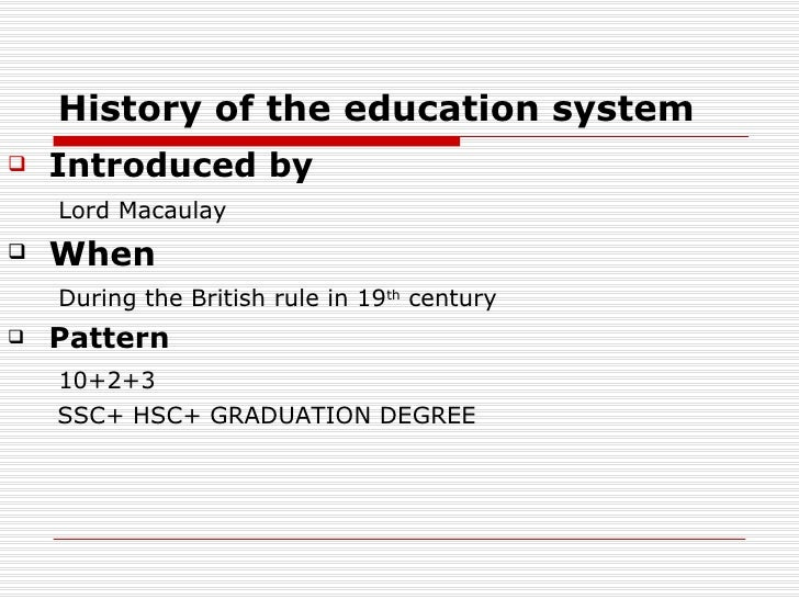 essay of education system