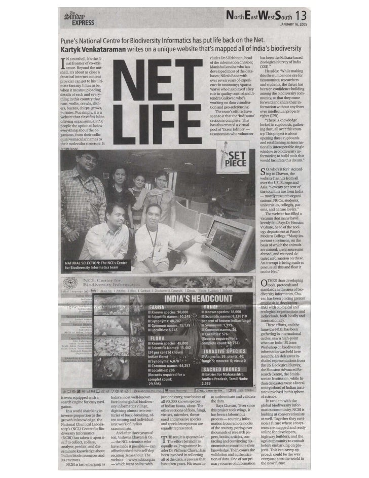Indian Express 16 Jan 2005