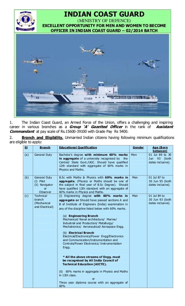INDIAN COAST GUARD (MINISTRY OF DEFENCE) EXCELLENT OPPORTUNITY FOR MEN AND WOMEN TO BECOME OFFICER IN INDIAN COAST GUARD –...