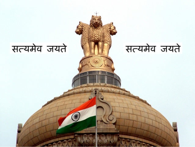 Indian goverments