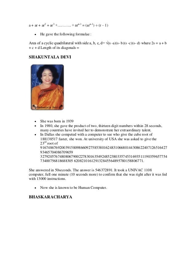contribution of indian mathematicians essay The classical indian mathematicians 2bpblogspotcom  essay on aryabhatta  indian mathematicians and their contribution to the field.