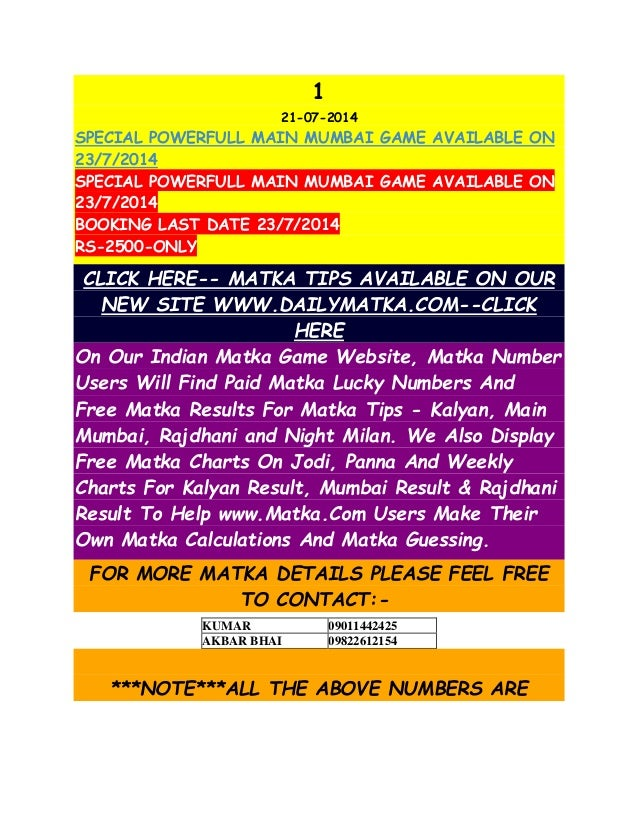 : matka tips and matka results for kalyan matka, mumbai matka ...