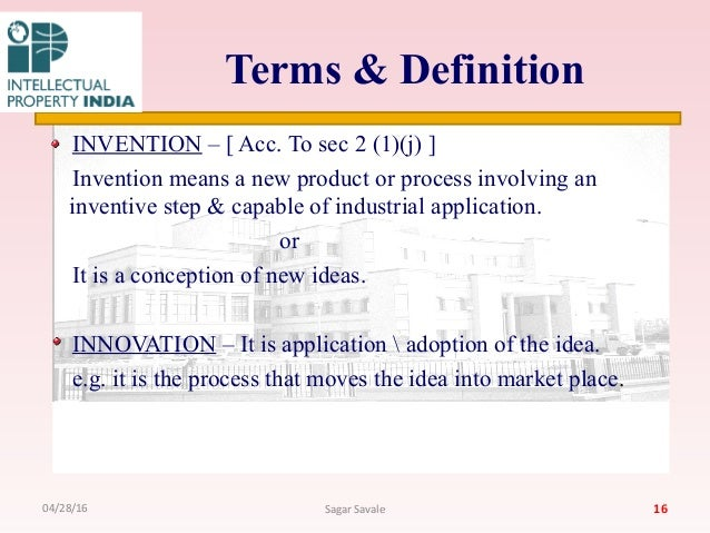 If you invent a new term/definition for something how do you patent or protect it?