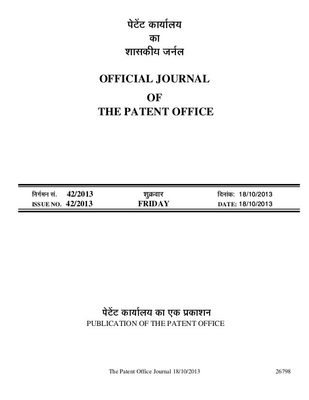 Indian patent office publishes Indian Patent Journal| Indian Patent Applications open for Pre-grant Patent Opposition in India and  Post-grant Patent Opposition in India on 18 October, 2013