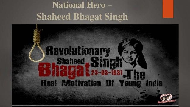 National Hero – Shaheed Bhagat Singh