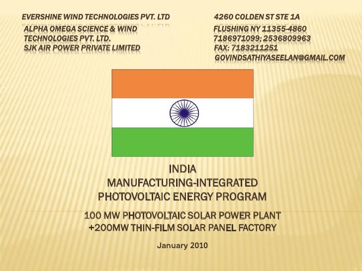 Indian Solar Project Jan2010