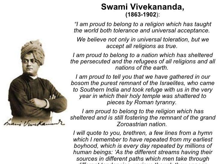 Incredible india essay in marathi