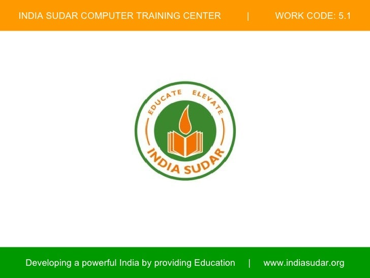 India sudar Computer Center in New Life (Year 2005_06)