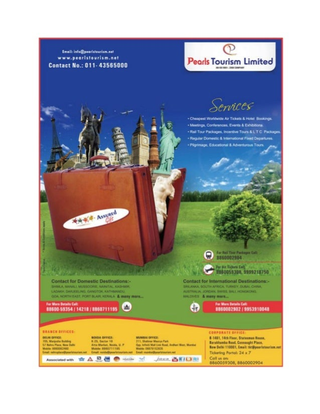 India  tour packages & holiday packages
