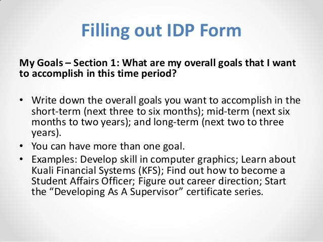 how to fill out your own devloping perfomance plan